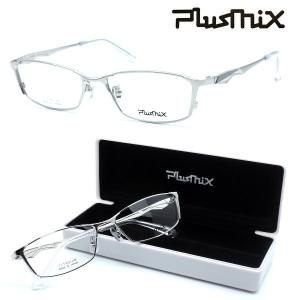 【Plusmix】プラスミックス メガネ PX-13584 col.020 福士蒼汰さんがイメージキ...