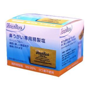 Nasaline ナサリン 鼻うがい専用精製塩 250ml用パック×50包入り(無添加塩)|glassgow