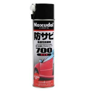 Noxudol ノックスドール 700 エアゾール ノズル付|glassgow