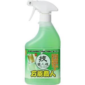 【特徴】 ●室内の拭き掃除や洗浄に適しております ●除菌剤配合により、あらゆる箇所でご使用頂けます ...