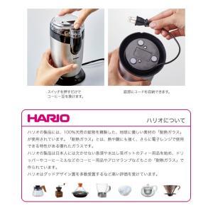 HARIO ハリオ 電動コーヒーミル・カプセル EMC-3HSV|glassgow|03