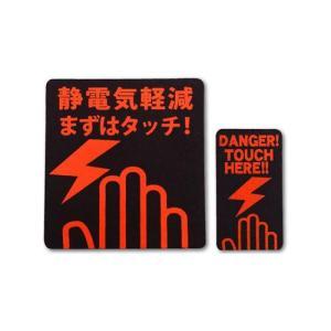 富士パックス販売 静電気軽減シート パチカット