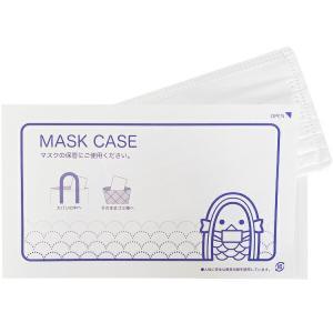 【メール便対応】紙製マスクケース 上質紙 アマビエ柄 200枚 携帯用 使い捨て|glassgow