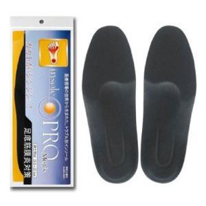 村井 インソールプロ 足底筋膜炎対策 メンズの関連商品8