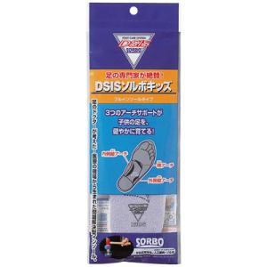 【メール便対応】DSIS ソルボ キッズ フルインソールタイプ グレー|glassgow