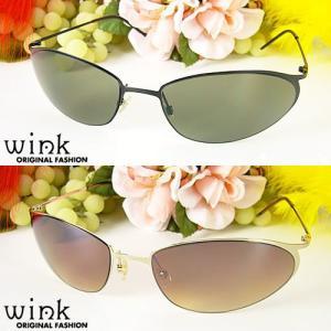 ≪完売御礼≫wink:ウィンク/日本国産/ファッションサングラス/デカサン/あすつくレディースサングラス|glasshouseyumekoubou