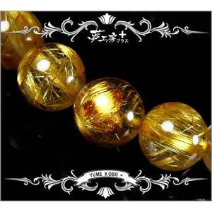 ★完売御礼★夢工房+/ルチルクォーツ/天然石ブレスレット10mm|glasshouseyumekoubou