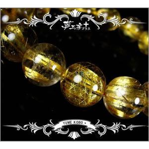 夢工房+/ルチルクォーツ/天然石ブレスレット14mm|glasshouseyumekoubou