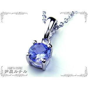 タンザナイト 宝石 アミュレット ペンダントネックレス/アミュレットとはお守り|glasshouseyumekoubou