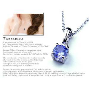 タンザナイト 宝石 アミュレット ペンダントネックレス/アミュレットとはお守り|glasshouseyumekoubou|02