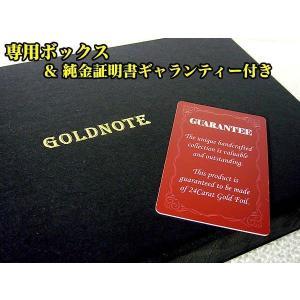 純金/1万円札=純金証明書ギャランティー付き=開運風水/インテリア/置物/|glasshouseyumekoubou|05