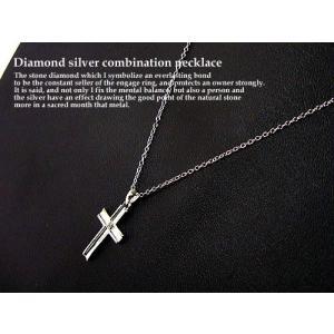 天然ダイヤモンド入りシルバー925製ネックレス/天然ダイヤモンド0.01ct|glasshouseyumekoubou|03