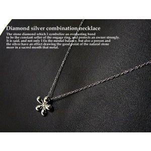 天然ダイヤモンド入りシルバー925製ネックレス/天然ダイヤモンド0.01ct|glasshouseyumekoubou|05