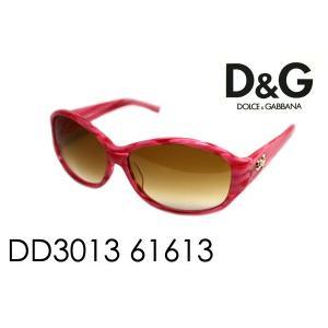 ドルチェ&ガッバーナ サングラス DD3013 61613|glassmania