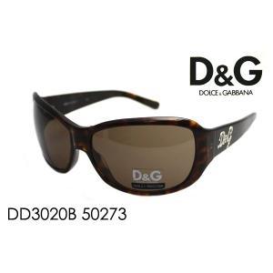 ドルチェ&ガッバーナ サングラス DD3020B 50273|glassmania