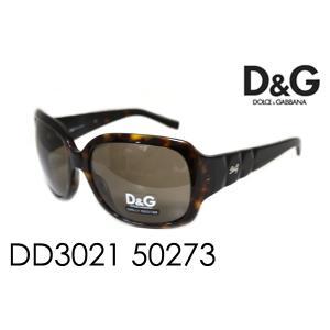 ドルチェ&ガッバーナ サングラス DD3021 50273|glassmania