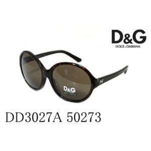 ドルチェ&ガッバーナ サングラス DD3027A 50273|glassmania