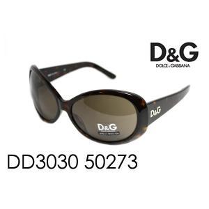ドルチェ&ガッバーナ サングラス DD3030 50273|glassmania