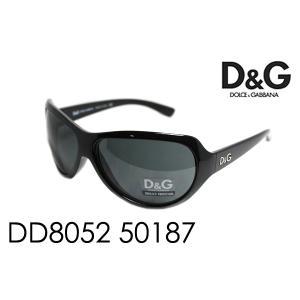 ドルチェ&ガッバーナ サングラス DD8052 50187|glassmania