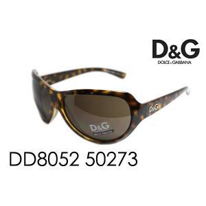 ドルチェ&ガッバーナ サングラス DD8052 50273|glassmania