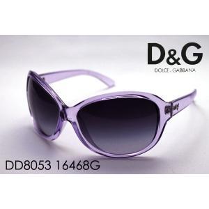 ドルチェ&ガッバーナ サングラス DD8053 16468G|glassmania