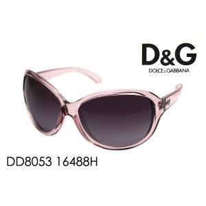 ドルチェ&ガッバーナ サングラス DD8053 16488H|glassmania