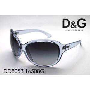 ドルチェ&ガッバーナ サングラス DD8053 16508G|glassmania