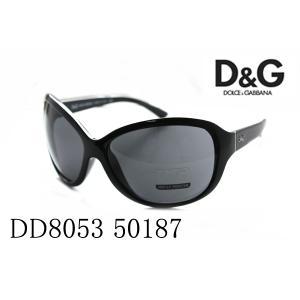 ドルチェ&ガッバーナ サングラス DD8053 50187|glassmania