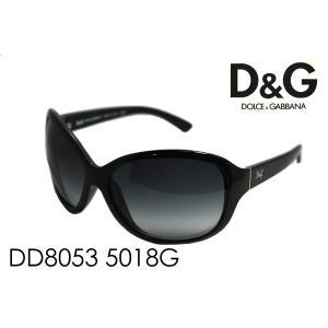 ドルチェ&ガッバーナ サングラス DD8053 5018G|glassmania