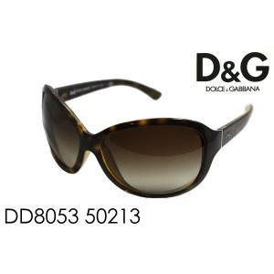 ドルチェ&ガッバーナ サングラス DD8053 50213|glassmania