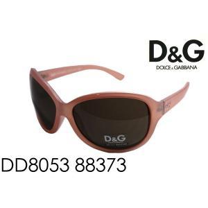 ドルチェ&ガッバーナ サングラス DD8053 88373|glassmania