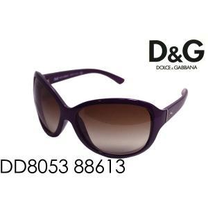 ドルチェ&ガッバーナ サングラス DD8053 88613|glassmania