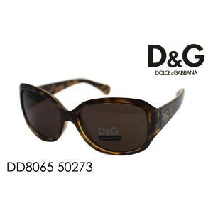 ドルチェ&ガッバーナ サングラス DD8065 50273|glassmania