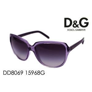 ドルチェ&ガッバーナ サングラス DD8069 15968G|glassmania