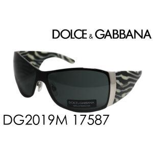 ドルチェ&ガッバーナ サングラス DG2019M 17587|glassmania