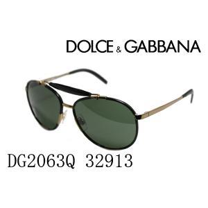 ドルチェ&ガッバーナ サングラス DG2063Q 32931|glassmania
