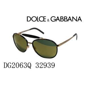 ドルチェ&ガッバーナ サングラス DG2063Q 32939|glassmania
