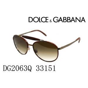 ドルチェ&ガッバーナ サングラス DG2063Q 33151|glassmania