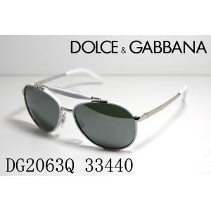 ドルチェ&ガッバーナ サングラス DG2063Q 33440|glassmania