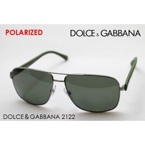 ドルチェ&ガッバーナ サングラス 偏光 SALE特価 DG2122 11889A|glassmania