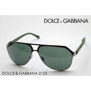 ドルチェ&ガッバーナ サングラス SALE特価 DG2123 118871|glassmania