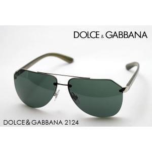 ドルチェ&ガッバーナ サングラス DG2124 121871|glassmania