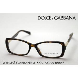 ドルチェ&ガッバーナ サングラス DG3156A 502...