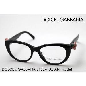 ドルチェ&ガッバーナ サングラス DG3163A 501 デ...
