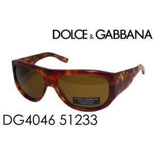 ドルチェ&ガッバーナ サングラス DG4046 51233|glassmania