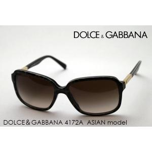 ドルチェ&ガッバーナ サングラス DG4172A 199513|glassmania