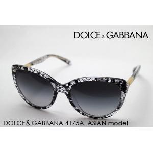 ドルチェ&ガッバーナ サングラス SALE特価 DG4175A 19018G|glassmania