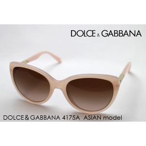 ドルチェ&ガッバーナ サングラス DG4175A 269713|glassmania