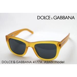 ドルチェ&ガッバーナ サングラス DG4177A 65287|glassmania
