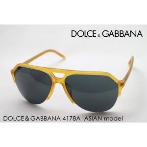 ドルチェ&ガッバーナ サングラス SALE特価 DG4178A 65287|glassmania